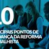 Reforma Trabalhista é Aprovada No Senado; Confira O Que Muda Na Lei
