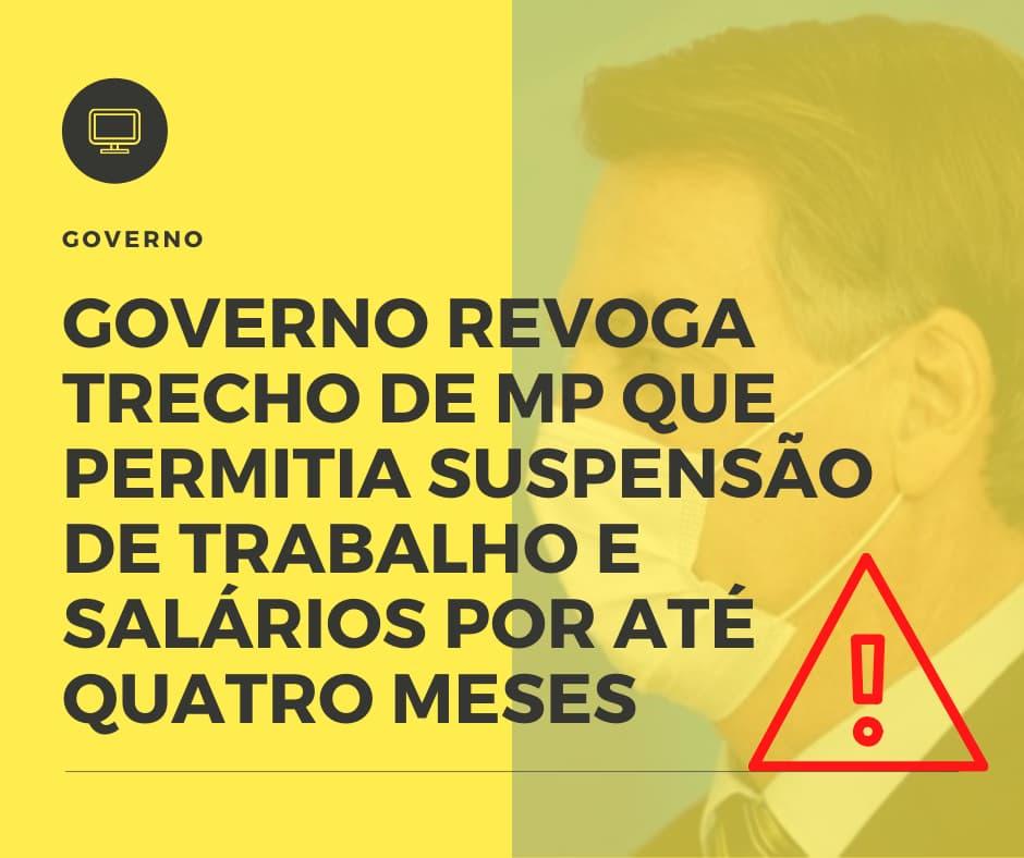 Governo Revoga Trecho De Mp Que Permitia Suspensão De Trabalho E Salários Por Até Quatro Meses - Contabilidade No Morumbi - SP | Roca Contábil